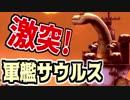 メタルの意思は終わらない!(MMXeno実況) #34
