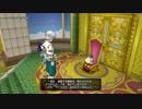 [DQX] 一応実況プレイかも! Ver4.4 メインストーリー「うつろなる花のゆりかごの...