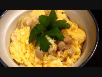 Oyako-don ♪ ~ The taste of the restaurant!