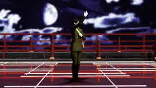 【陸!海!空!MMD】上弦の月【モーション配布】