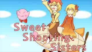 【カービィ×東方】SweetShootingSisters