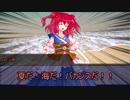 【ゆっくりTRPG】九色のゆっくり銀剣のステラナイツ1 ヒマ...