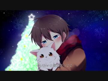 Game distributor tried singing Christmas song on birthday runa