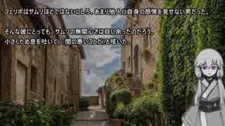 【創作】クトゥルフ小説を淡々と読む『塊