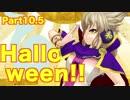 【WoT PS4】フルメタル神霊廟 Part10.5【中間報告】