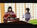 【MMD刀剣乱舞】刀剣ペッパー