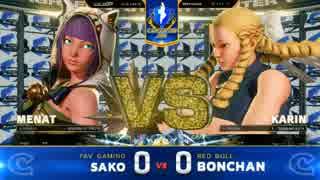 CapcomCup2018 スト5AE TOP32Winners sako