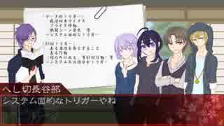 【刀剣乱舞】星屑の降る夜に・3話【シノ