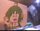 【うたスキ動画】スラムダンクOP「君が好きだと叫びたい」を歌ってみた【VTuber☆O2PAI】