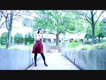 【 Kero 】 Music music 【 Try to dance 】
