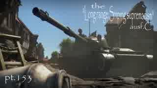 【ゆっくり実況】遠距離狙撃至上主義C型~その思いは強く根深い(Object120)編~【WarThunder】pt.153