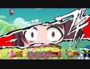【スマブラSP】ボイ☆ブラ Part2【VOICEROID実況】