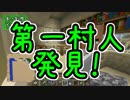 【Minecraft】きざはしるかのハードコア高さ縛り 第69話【ゆっくり実況】