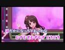 【ニコカラ】アタシポンコツアンドロイド《デレステ》(On Voc...