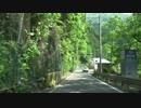 【酷道ラリー】東九州縦断険道コース その12