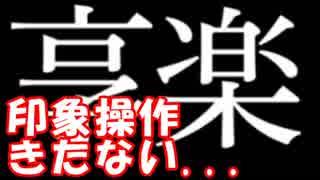 [実況]俺もサーヴァントがほしい![FGO] #ex321 クリスマス2018 その4