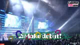 ウマ娘 プリティーダービー CygamesFes2018 Special LIVE DAY2 Make Debut! ~ OP