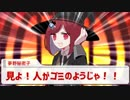 【CoCリプレイ】 夢野秘密子の スーサイデッドメアリンク_五日目 【V3】