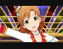 ミリシタ「Dreaming!」矢吹可奈