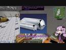 【Minecraft】ゆかりさんはGregTechで遊びたい part7【結月ゆかり】