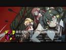 ゾンビランドサガ OP 徒花ネクロマンシー(fuji0ka Remix)