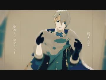 【 Human power & MMD Touken Ranbu 】 Delusion Sense Compensation Federation 【 Yamanabana cut 】