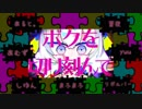 【☆合唱☆】ジグソーパズル(男女7人)