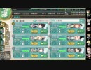 【艦これ】第2回 海防艦を食べて耐久UPチャレンジ!