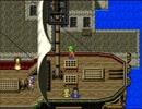 ロマンシングサガ3 初めて船でツヴァイクまたはピトナに移動する時のBGM