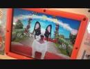 いっしょにワンワン(SEGA 2007/6)