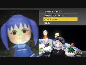 Kaede Higuchi, Marika Nijisanji cup with courage Chihiro