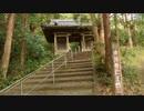【ゆっくり】徒歩で日本一周part472【高知→土佐】