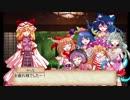 【東方卓遊戯】博麗神社滞在組+αのSW2.5_session1-5