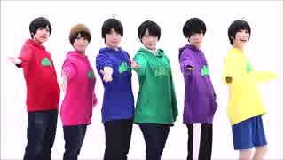 【おそ松さんコスプレ】太陽系デスコ【踊