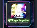 【maimai】QZKago Requiem/t+pazolite 12/