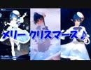【SOA】銀麗の三重奏 - 雪花レナ特集