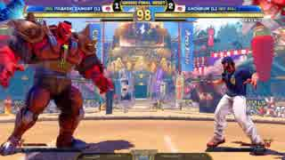 CapcomCup2018 スト5AE GrandFinal 板橋ザ