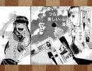 【前半公式生放送】第5回 笠間淳の黄昏古書堂