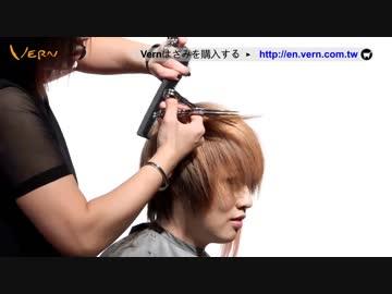 チョッパーレイヤードショート髪型 - 低レイヤーとトレンディなヘアカット
