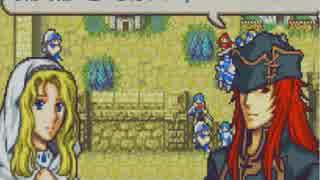 【実況】ファイアーエムブレム 聖魔の光石でたわむれる Part7