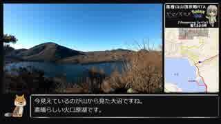 【ゆっくり】ポケモンGO 赤城山攻略RTA(前編)