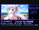 【2018年版】エロゲソングショートメドレー160曲【Side-A】
