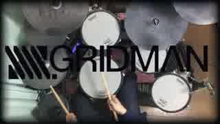 【SSSS.GRIDMAN ED】Youthful Beautiful  (full)  / 内田真礼 叩いてみた【ドラム】// [SSSS.GRIDMAN ED] Drum Cover