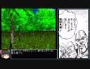 【ゆっくり実況】デザーテッドアイランド 真END 2:20:48 PART3/5【RTA】