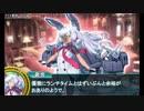 【艦これ】叢雲の決断 抜錨!連合艦隊、西へ!(後編・甲E-5)