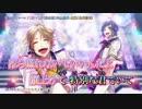 【ニコカラ】夢ファンファーレ -2【Off Vocal】