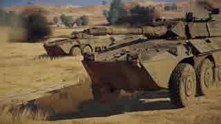 WAR THUNDER:イタリア陸軍 ティーザームービー