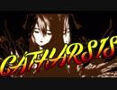 【闇音レンリ + Eleanor Forte】 CATHARSIS 【オリジナル曲】SynthV