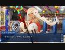 Fate/Grand Orderを実況プレイ クリスマス2018編 part9