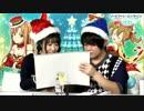 松岡サンタがやってくる!こんなクリスマスも、たまにはアリシゼーション【SAO】20...